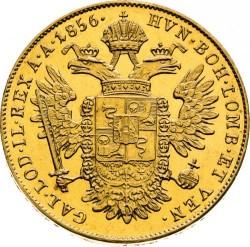 Монета > 1соврано, 1853-1856 - Ломбардо-Венеційське  - reverse