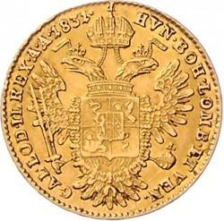 Монета > ½соврано, 1822-1831 - Ломбардо-Венеційське  - reverse