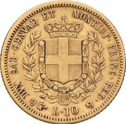 Монета > 10лири, 1850-1860 - Сардиния  - reverse
