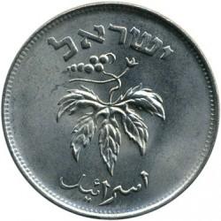 Moneda > 50pruta, 1954 - Israel  (Cobre-níquel / no magnético /) - obverse