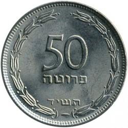 Moneda > 50pruta, 1954 - Israel  (Cobre-níquel / no magnético /) - reverse