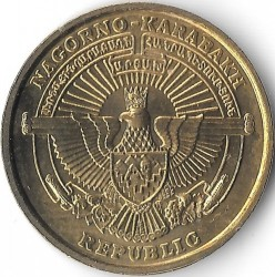 "Moneda > 5 dram, 2004 - Nagorno Karabaj  (Monument ""We Are Our Mountains"") - reverse"