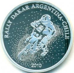 Moneda > 1peso, 2010 - Argentina  (Rally Dakar) - obverse