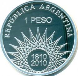 Moneda > 1peso, 2010 - Argentina  (Rally Dakar) - reverse