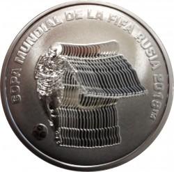 Moneda > 5pesos, 2018 - Argentina  (Copa Mundial de Fútbol de Rusia 2018) - obverse