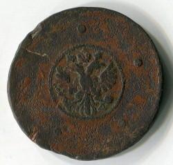 Mynt > 5kopeks, 1726-1727 - Ryssland  - obverse