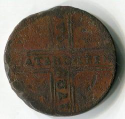 Mynt > 5kopeks, 1726-1727 - Ryssland  - reverse