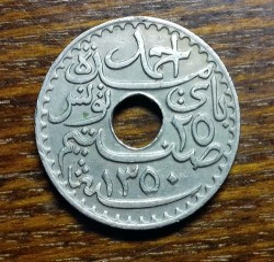 Mynt > 25centimes, 1931-1938 - Tunisien  - reverse