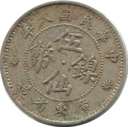Moeda > 5cêntimos, 1919 - China - República  - obverse