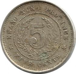 Moeda > 5cêntimos, 1919 - China - República  - reverse