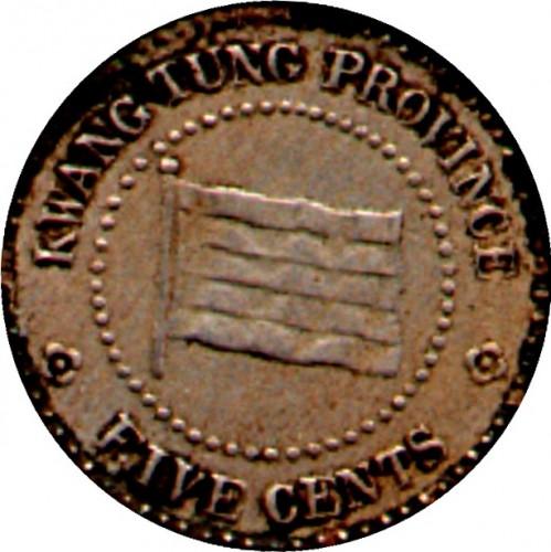 5 Cent 1921 China Republik Münzen Wert Ucoinnet
