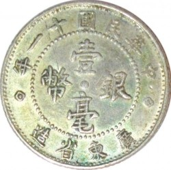 Mynt > 10 cents, 1913-1922 - Kina - Republik  - obverse
