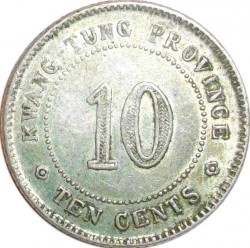 Mynt > 10 cents, 1913-1922 - Kina - Republik  - reverse