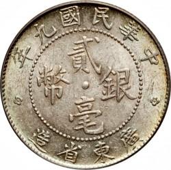 Moeda > 20cêntimos, 1912-1924 - China - República  - obverse