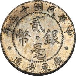 Mynt > 20cents, 1924 - Kina - Republik  (Portrait on reverse) - obverse