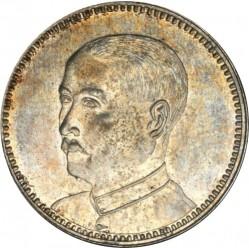 Mynt > 20cents, 1924 - Kina - Republik  (Portrait on reverse) - reverse