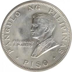 Moneda > 1peso, 1970 - Filipinas  (Visita del Papa Pablo VI) - obverse