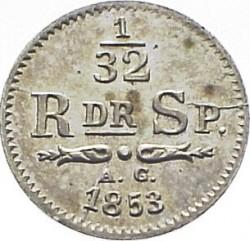 Монета > 1/32ріксдалераспєсіє, 1852-1853 - Швеція  - reverse