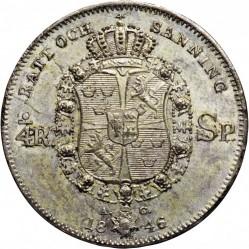 Монета > ¼ригсдалерспесие, 1846-1848 - Швеция  - reverse