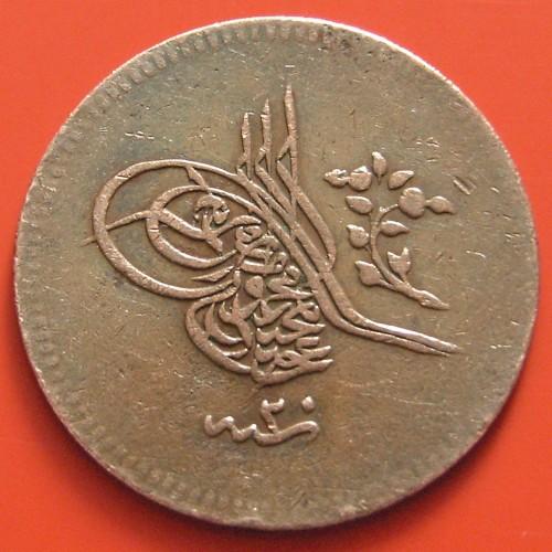 10 Para 1839 Osmanisches Reich Münzen Wert Ucoinnet