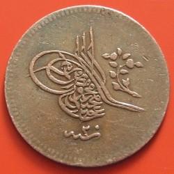 Монета > 10пара, 1839 - Османська імперія  - obverse