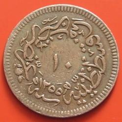 Монета > 10пара, 1839 - Османська імперія  - reverse