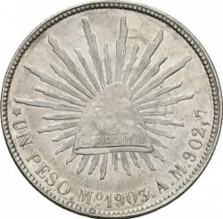 Moneda > 1peso, 1898-1909 - México  - reverse