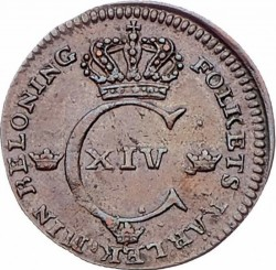 Монета > ¼скиллинга, 1819-1830 - Швеция  - obverse