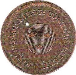 Moneda > ½skilling, 1799-1802 - Suecia  - obverse