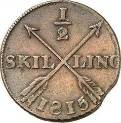 Mynt > ½skilling, 1815-1817 - Sverige  - reverse