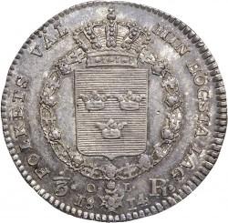 Mynt > ⅓riksdaler, 1813-1814 - Sverige  - reverse