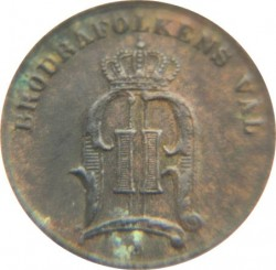 Münze > 1Öre, 1877-1880 - Schweden   - obverse