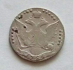 Moneda > 20kopeks, 1778-1793 - Rússia  - reverse