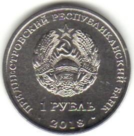 Transnistria 1 ruble 2018 Tereshkova New!