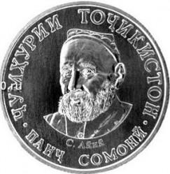 Монета > 5сомони, 2018 - Таджикистан  - obverse