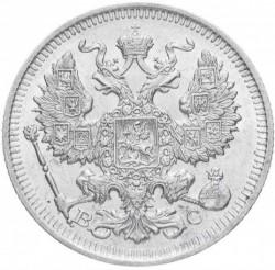 Moneda > 20kopeks, 1913 - Rússia  - obverse