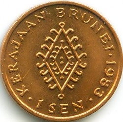 Pièce > 1sen, 1977-1986 - Brunei  - reverse