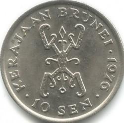 Pièce > 10sen, 1968-1977 - Brunei  - reverse