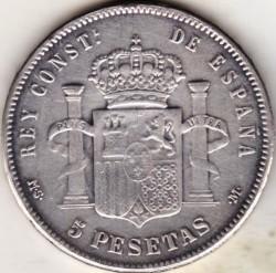 Монета > 5песети, 1896-1899 - Испания  - reverse