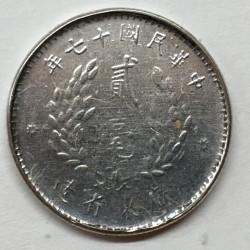 Moeda > 20cêntimos, 1928-1929 - China - República  - obverse