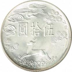 Mynt > 50dollars, 1965 - Taiwan  (100th Anniversary of Sun Yat-sen) - reverse