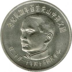 Moneta > 10dollari, 1965 - Taiwan  (100th Anniversary of Sun Yat-sen) - obverse