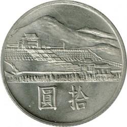 Moneta > 10dollari, 1965 - Taiwan  (100th Anniversary of Sun Yat-sen) - reverse