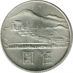 Moneta > 5 dollari, 1965 - Taiwan  (100th Anniversary of Sun Yat-sen) - obverse