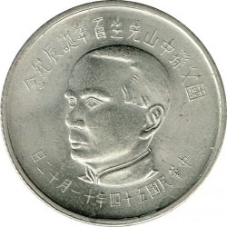 Moneta > 5 dollari, 1965 - Taiwan  (100th Anniversary of Sun Yat-sen) - reverse