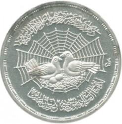 Moneda > 1libra, 1979 - Egipto  (1400th Anniversary - Mohammed's Flight) - reverse