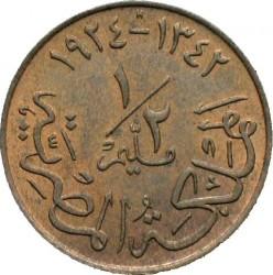 Монета > ½мілліма, 1924 - Єгипет  - reverse