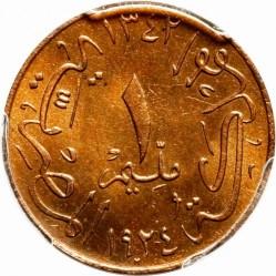 Minca > 1millieme, 1924 - Egypt  - reverse