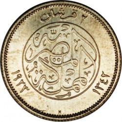 Монета > 2піастра, 1923 - Єгипет  - reverse