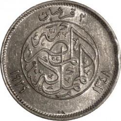 Monēta > 2piastri, 1929 - Ēģipte  - reverse